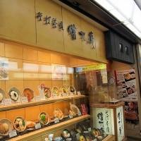 おろしポン酢唐揚げ丼定食 信州庵