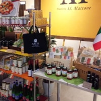 イタリア食材コーナー