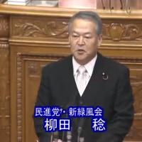柳田稔さんが永年在職表彰「平成6年政治改革4法昼夜を分かたず若手で議論、政権交代が民主主義」