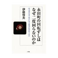 日記(6.20)コラム「官房長官」