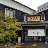一期 いちご巡り 知多半島 No.81