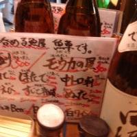 魚草(上野御徒町)