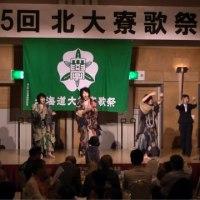 東京寮歌祭
