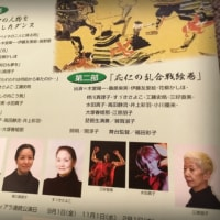 今夜は聴くダンス。で、来週は〜上京!