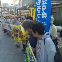 共謀罪強行に抗議、廃止求めて福井駅前でアピール