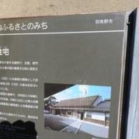 (続)世界遺産の国内暫定リストに追加された 「古市古墳群2」