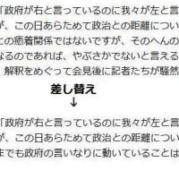 NHK籾井会長がシャレにならんご挨拶。皆さん、うがい薬、持って帰ってください、ごほ、ごほってか