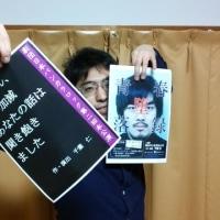 新潟演劇人トーーク!に劇団日本バンカラロックの千葉仁さんが出演してくれました。