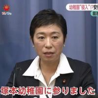 「橋下氏」調査と民進党のチグハグ調査?の違い