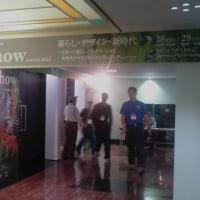 本日は第56回大阪インターナショナル・ギフト・ショー見学のため天満橋のOMMビルまで。