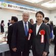 国連ハビタット福岡本部設立20周年