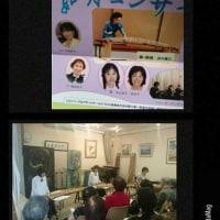 """サモックホールでの""""如月コンサート""""(2/25)"""