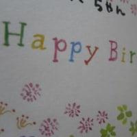 11歳の誕生日