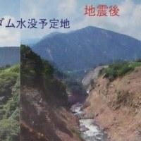 熊本地震1周年、シンポジウム「立野峡谷と立野ダム予定地はどうなっているのか?」
