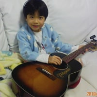 ギター弾けたら・・・パパに挑戦するぜ!