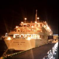 Dinner Cruise @ Symphony