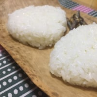 米ど米ど!㊗️周年