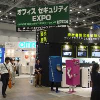 Ÿ�����ե��� �������ƥ�/�ɺ� EXPO 2014