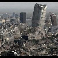 【国民を結束させるための手段の1つが大きな災害、戦争では?】日本は狙われている!!イルミナティの陰謀「その3」