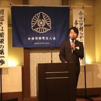 講演→東京→加古川