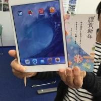 iPadで年賀状作成の練習