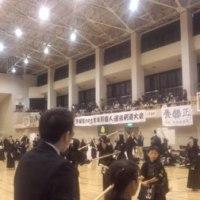 宮城県小学生学年別剣道大会