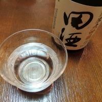 #5047 田酒 純米大吟醸
