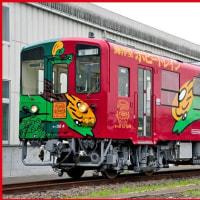 観光列車あれこれ ⑦ 四国地方 -その2-