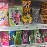 またまた入荷して種類が増えました。 南国土佐のアイスキャンディー。