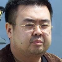 今年の運勢:北朝鮮の金正恩氏、強運だが死角も