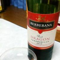 週末ワイン『Red DRAGON 』