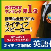 英語便特集(Eigobin Special)総集編