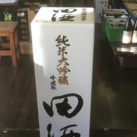 最高峰(^^)