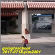 image2401 登校-離島