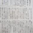 中学給食なし 横浜市恥じて 相談員 小林みずき/朝日新聞読者投稿