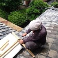倉敷市老松町で住宅の軒裏ボードの張替え工事