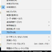 Windows10の文字入力フリーズ