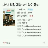 2/1 12:00~JYJ�ꥢ���ǽ<���ι��> TV���㥹��