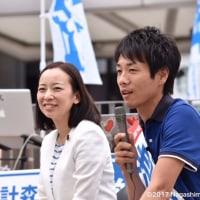 「初めての選挙。池川さんに入れました。絶対当選してほしいです」