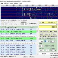 IC-7300 と PC の USB 接続 (最終)