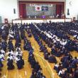 2017/7/2 境町近県少年剣道大会  その1