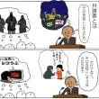 腐敗させて支配すること【安倍政権の腐敗ぶりがこれだ!】
