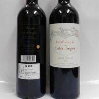 ハートのラベルのワイン