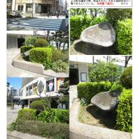 散策 「東京中心部南 240」 有楽町(新橋)界隈