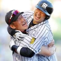 橘高さんと嶋田哲也(6月4日・甲子園球場)