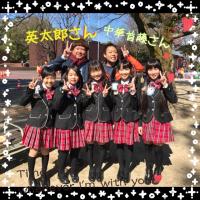 ☆ 熊本城マラソン2017 ☆