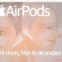 """【ユーリ!!! on ICE】AirPodsで""""あいみみ"""" #yurionice #落書き"""