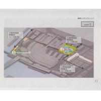 できる!築地再生。東京都提示の築地市場リノベーションのステップ