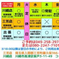 今日の(゚∀゚)キタコレ!!~A3プリスキャコピーFAX
