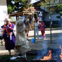 福王寺火渡り神事に行ってきました